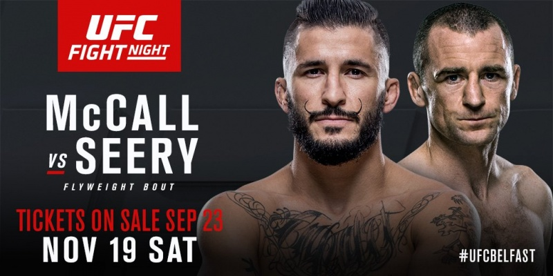 Ян Маккол выбыл из карда UFC Fight Night 99 из-за болезни