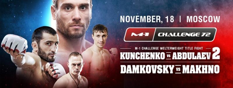 Алексей Кунченко и Александр Шлеменко – интервью после M-1 Challenge 72