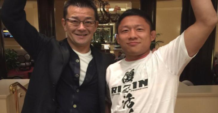 Киоджи Хоригучи подписал контракт с Rizin