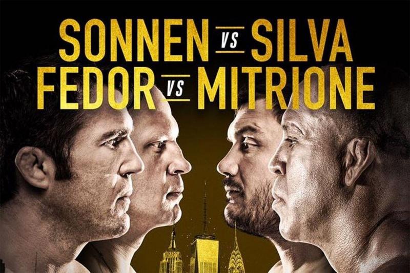 Bellator NYC: Превью боя Фёдор Емельяненко vs Мэтт Митрион
