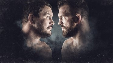 Bellator 207 - Mitrione vs Bader