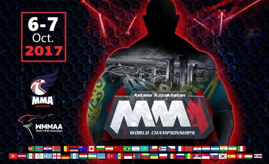 Чемпионат мира по ММА пройдет с 6-7 октября
