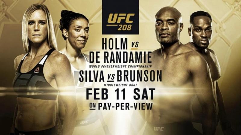 Бонусы по итогам UFC 208