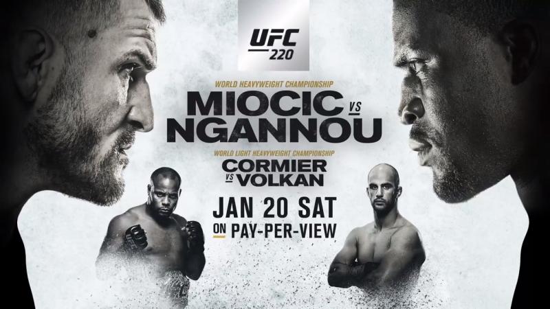 UFC 220: Miocic vs Ngannou – Результаты и слова бойцов после боя