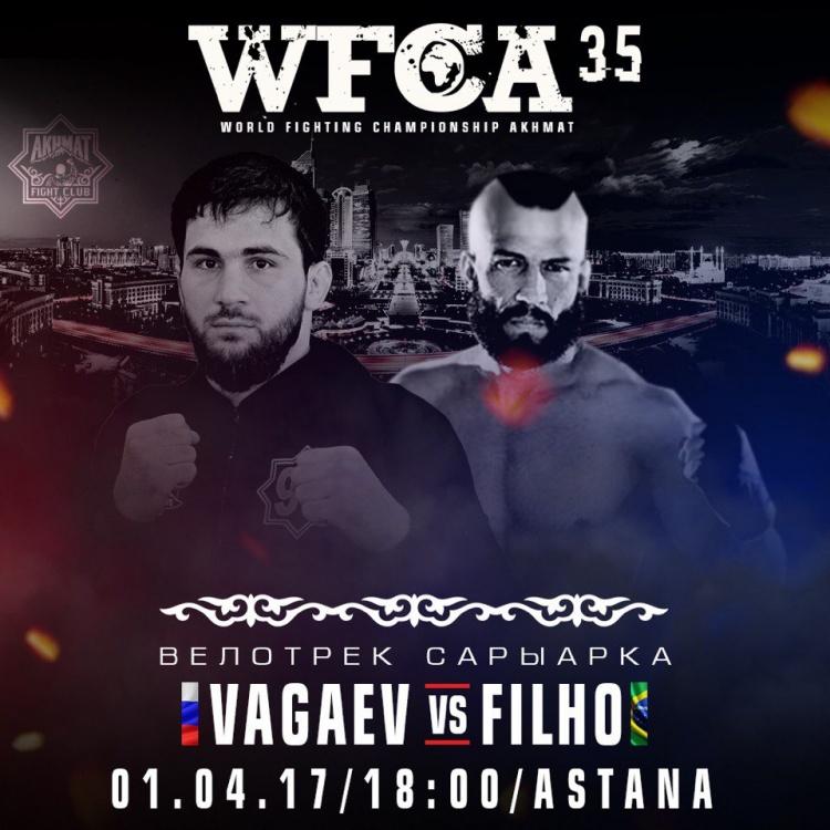 Соперник Абубакара Вагаева на WFCA 35 срочно заменен