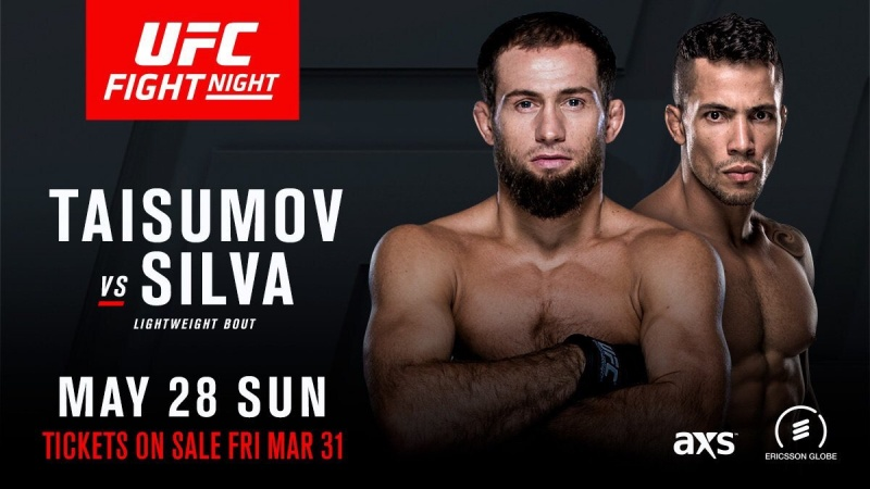 Тайсумов — Сильва на UFC Fight Night 109