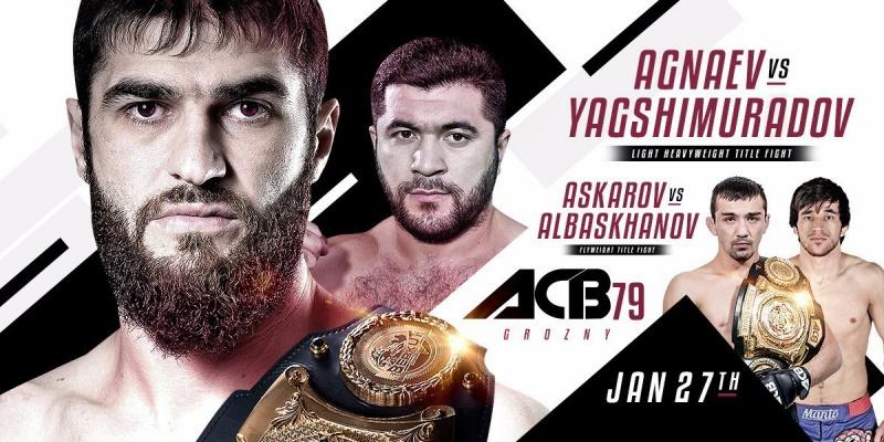 На ACB 79 добавлен новый бой