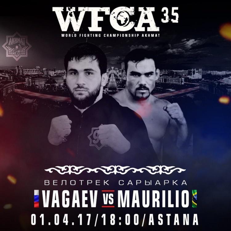 Де Соуза Да Сильвия — Вагаев на WFCA 35