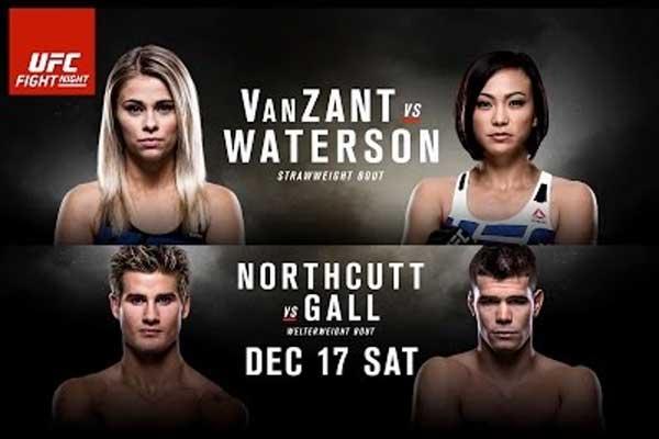 Гонорары участников UFC on FOX 22