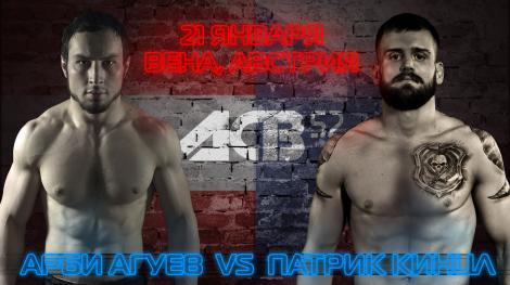 Российские бойцы не смогли получить визы для выступления на ACB 52