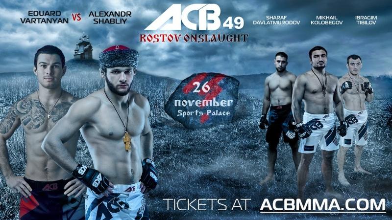Анонс Эдуард Вартанян против Александра Шаблий на ACB 49