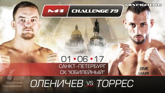 Олег Оленичев заменит Валерия Мясникова на M-1 Challenge 79